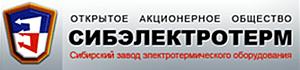ОАО Сибэлектротерм