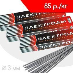 МР-3С 3,0мм /Омск/ (упаковка 4,5кг)