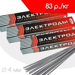 МР-3С 4,0мм /Омск/ (упаковка 5,0кг)